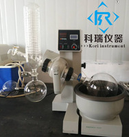 RE2000B Mini Lab Scale Rotovap Vacuum Rotary Evaporator W Water Bath With Automactic Lift And Speed