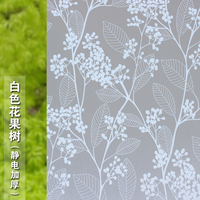 White Flower And Fruit Trees Pattern Electrostatic Frosted Glass Film Balcony Bathroom Sliding Door Kitchen Window