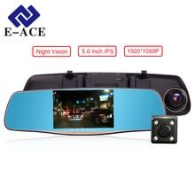 Супер Ночного Видения Камеры Автомобиля 5 Дюймов DVR С Двойной Объектив камеры Full HD Digital Video Registratory E-ACE Зеркало Заднего Вида Dashcam