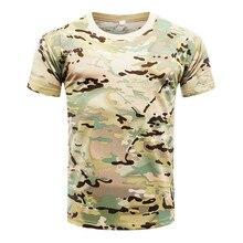 Камуфляжная быстросохнущая дышащая футболка, колготки, армейская тактическая футболка, Мужская компрессионная рубашка для фитнеса, летняя облегающая футболка