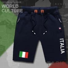 Италия итальянские мужские пляжные шорты новые мужские пляжные шорты флаг тренировки молнии карман пот Бодибилдинг ITA страна Топы