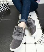 2016แฟชั่นใหม่กระต่ายขนของผู้หญิงรองเท้าหิมะฤดูหนาวที่อบอุ่นลื่นไถลแบนรองเท้าสบาย