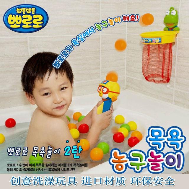 Mais novo coréia ambiental estilo conjunto completo do bebê brinquedos de banho de chuveiro casa de banho Animal do basquetebol de venda quente miúdo brinquedo TGWT03
