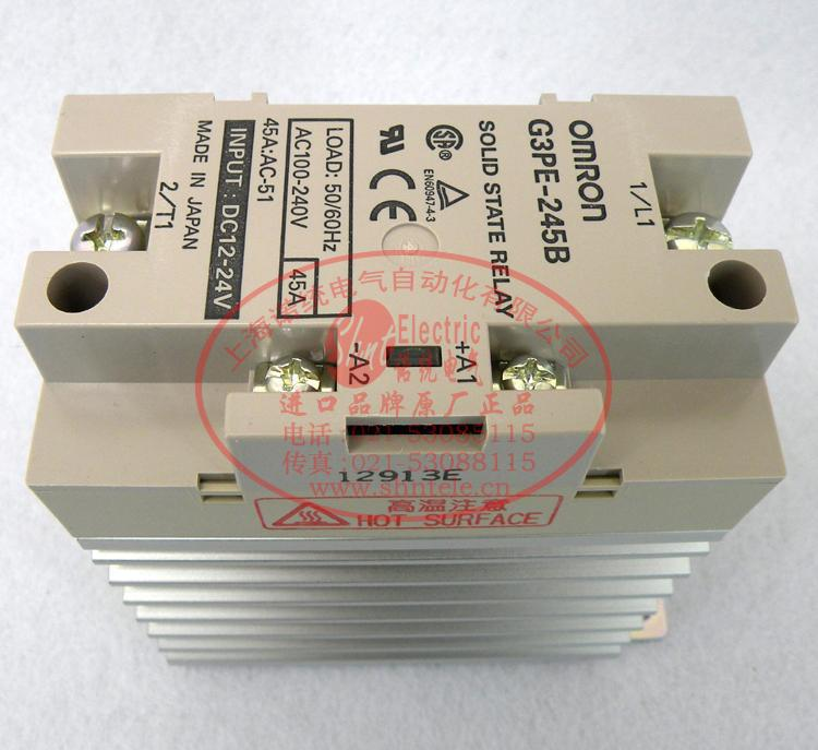 цена на Free Shipping 1pcs/lot Original  ( Shanghai )  solid state relay G3PE-245B