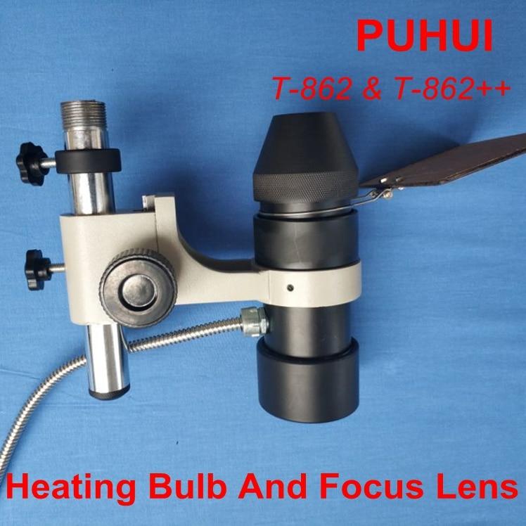 все цены на Original PUHUI Heating Bulb and Focus Lens For BGA Rework Station T-862 & T-862++ Soldering Welder Replacement Bulb Lens онлайн