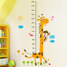 Removable Height Chart Measure Wall Sticker Decal for Kids Baby Room Giraffe(China)