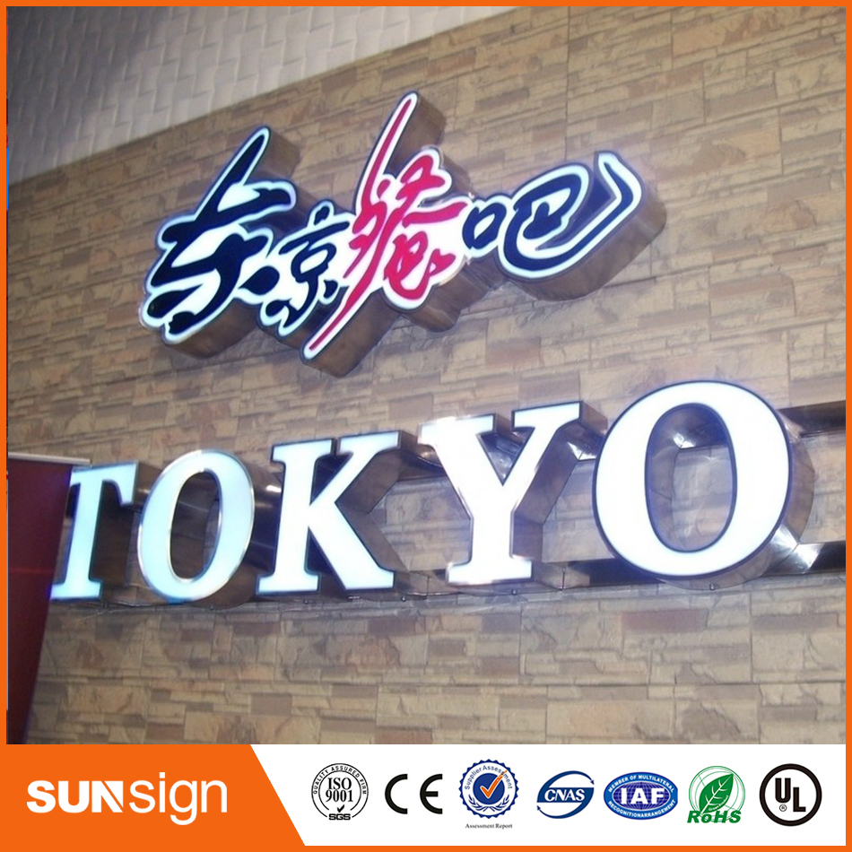 3d Led Channel Letter Stainless Steel Side Acrylic Frontlit Led Channel Letter