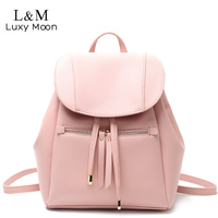Luxy Moon Women PU Leather Backpack Solid Drawstring Backpacks Fashion Black White Bags For Teenage Girls