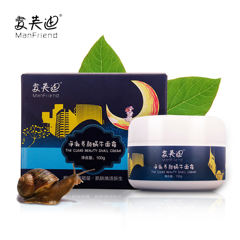 Acne Treatment Snail Cream Whitening Moisturizing Oil Control Brightening Hydrating Anti-Aging Anti Wrinkle Beauty Face Care face care snail gel acne treatment removedor de cravos moisturizing repair whitening anti aging beauty face cream skin care