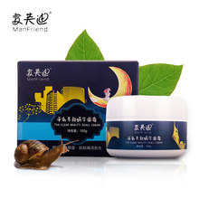 Acne Treatment Snail Cream Whitening Moisturizing Oil Control Brightening Hydrating Anti-Aging Anti Wrinkle Beauty Face Care