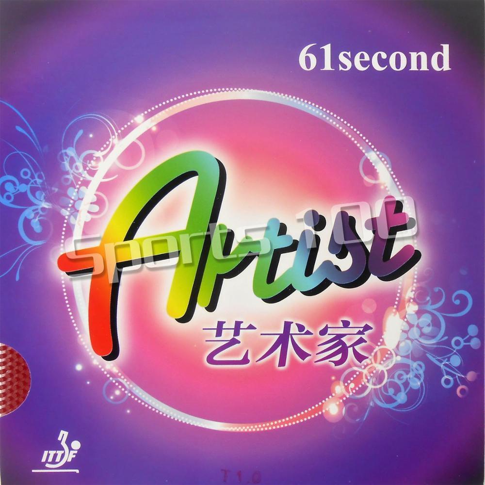 61 δευτερόλεπτο Καλλιτέχνης Pips-out PingPong - Αθλητικά ρακέτες - Φωτογραφία 2