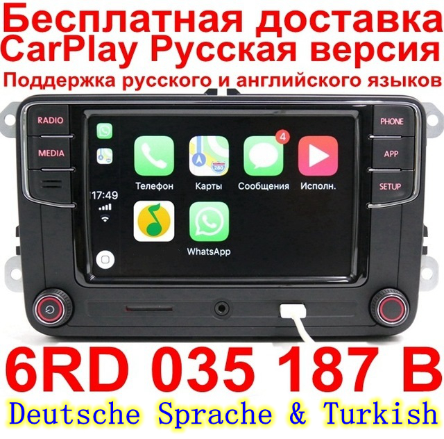 German Russian Turkish Language RCD330 Plus CarPlay Radio For VW Golf 5 Jetta MK5 MK6 CC Tiguan Passat B6 B7 Polo 6RD035187B