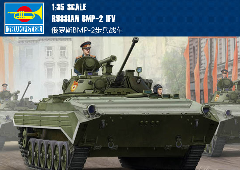 Trumpet 05584 1:35 Russian BMP-2 infantry chariot Assembly model цена и фото