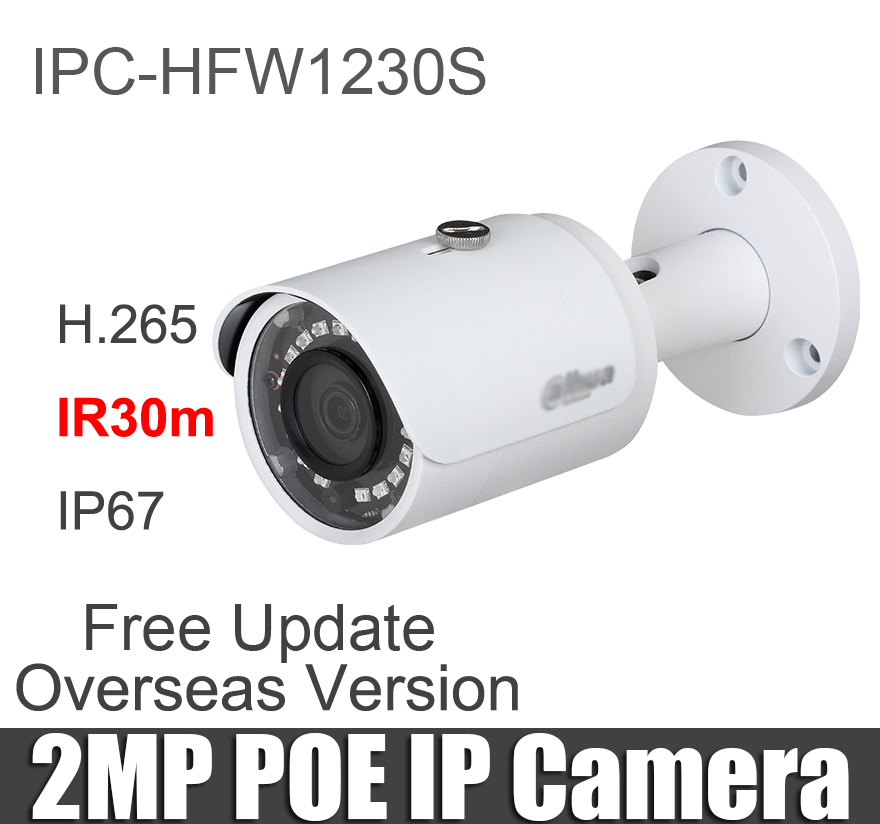 Dahua IPC HFW1230S 2MP bullet IP camera replace IPC HFW1320S Outdoor Day Night poe IR 30m