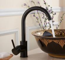 360 градусов вращая медь Черный кухонный кран горячей и холодной воды овощи бассейна раковина смеситель кухня бассейна смесители