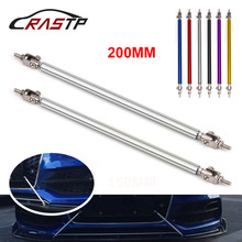 RASTP - Free Shipping 2PCS Universal 200mm Adjustable Front Rear Bumper Lip Splitter Rod Support Bars RS-BTD009