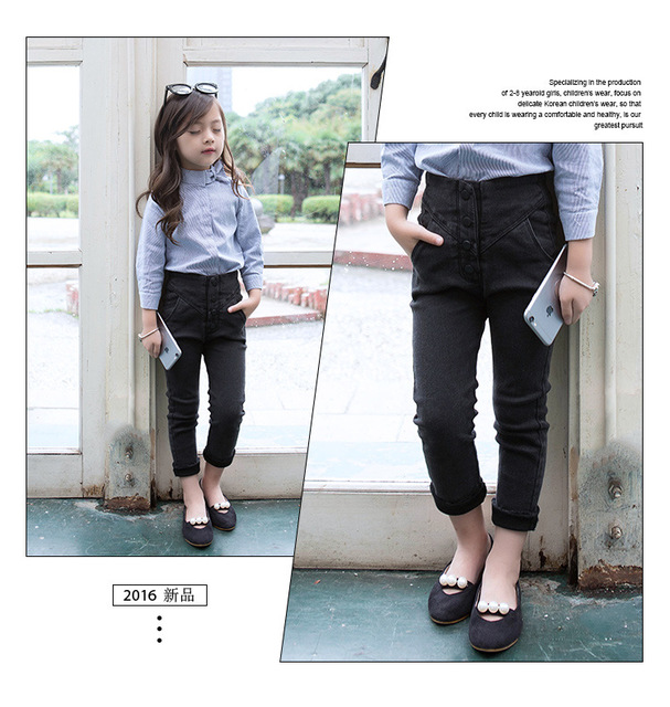 Girls Jeans Spring 2016 new Korean female baby denim pants female children Autumn Slim trousers