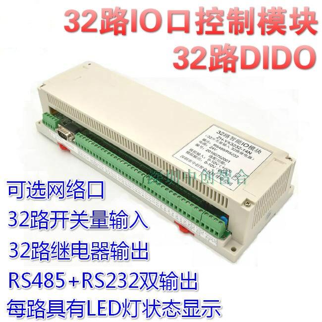 32 Weg Relais Modul, Schalter Eingang Und Ausgang Modul, Serielle Port Io Karte, Dido Netzwerk Modul. ZuverläSsige Leistung
