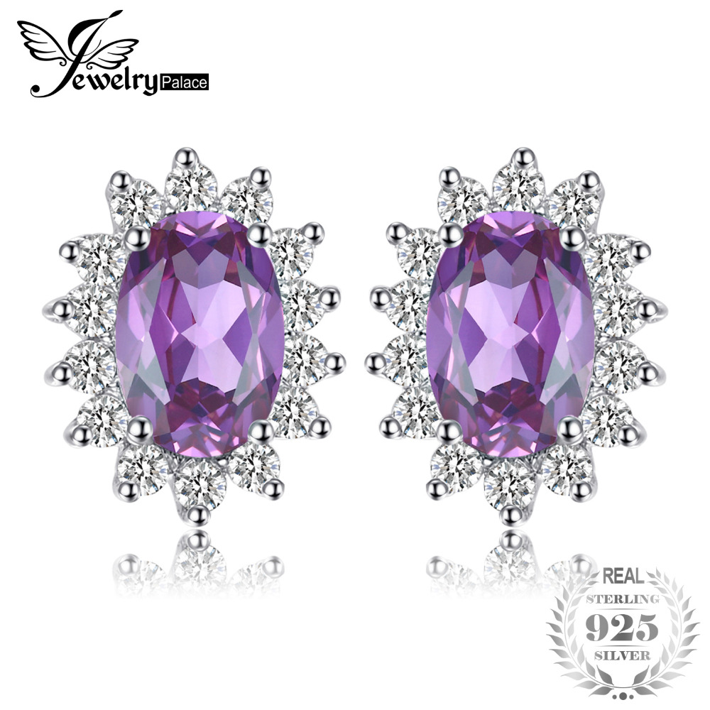 JewelryPalace Princess Diana William Kate Middletons 1.1ct Natural Amethyst Halo Stud Earrings 925 Sterling Silver BrandJewelryPalace Princess Diana William Kate Middletons 1.1ct Natural Amethyst Halo Stud Earrings 925 Sterling Silver Brand