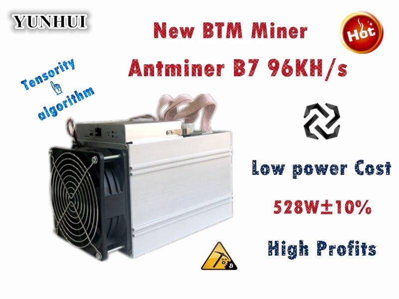 Новый Antminer B7 96KH/s 528 W BTM Шахтер (без БП) Asic Tensority Шахтер шахты BTM лучше чем Antminer S9 S11 S15 A9 Z9 M10 T15