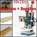 110 V máquina de estampación en Caliente de cuero deboss máquina 2 en 1 (15x10 cm) + personalizado kits de matriz de estampación en caliente + Papel + cinta adhesiva