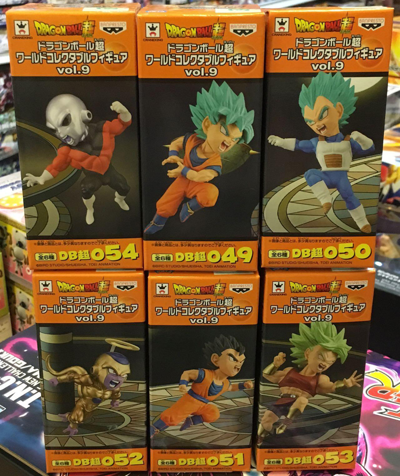 Dragon Ball SUPER Original Banpresto World Collectable Figure / WCF Vol.9 Collection Figure - Set of 6 Pcs Goku Jiren Freeza super junior the 4th world tour super show 4 release date 2013 6 28 kpop
