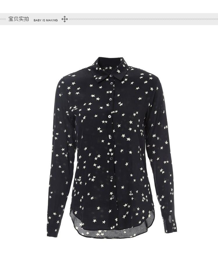 sterren blouse