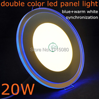 20W Round LED Panel Light Double Color Acrylic Warm White Bule Recessed Ceiling Panel Down Light