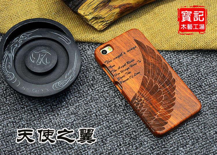 xiaomi mi5 case (14)