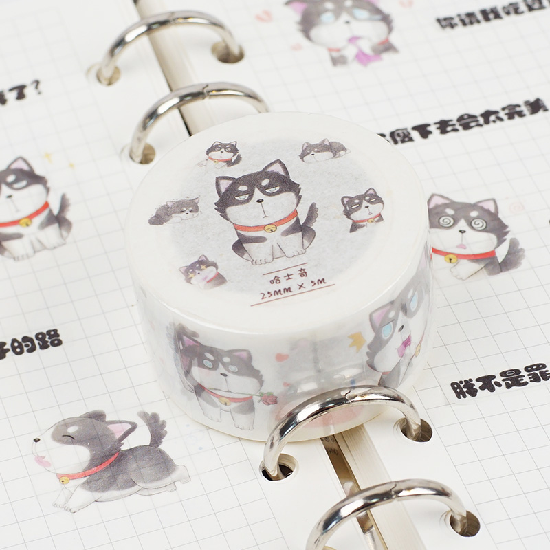 Decorative Cute Corgi Siberian Husky Washi Tape Diy Scrapbooking Photo Album School Scrapbooking Tools Kawaii Paper Stickers