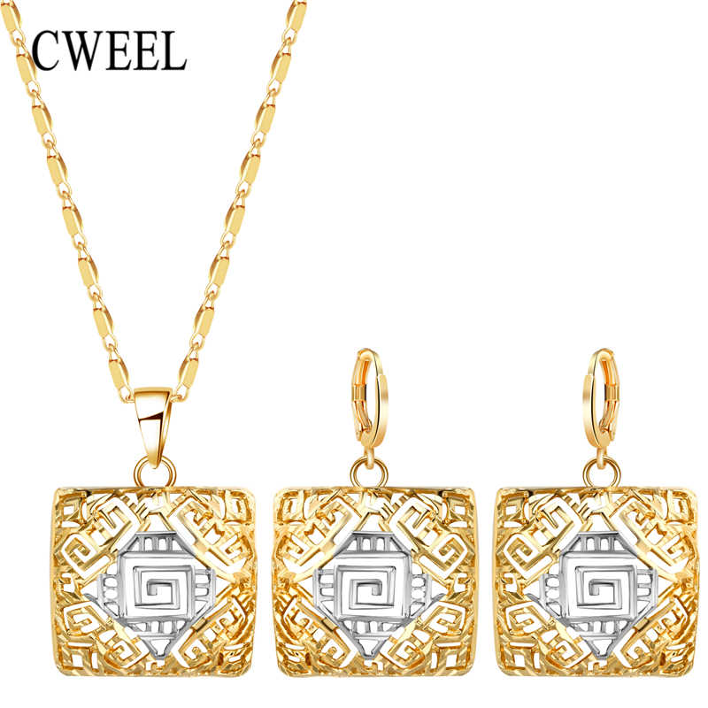 CWEEL Women Wedding Jewelry Sets For Brides Gold Color Costume Necklace Earrings Set Fashion Indian African Beads Jewelry Set