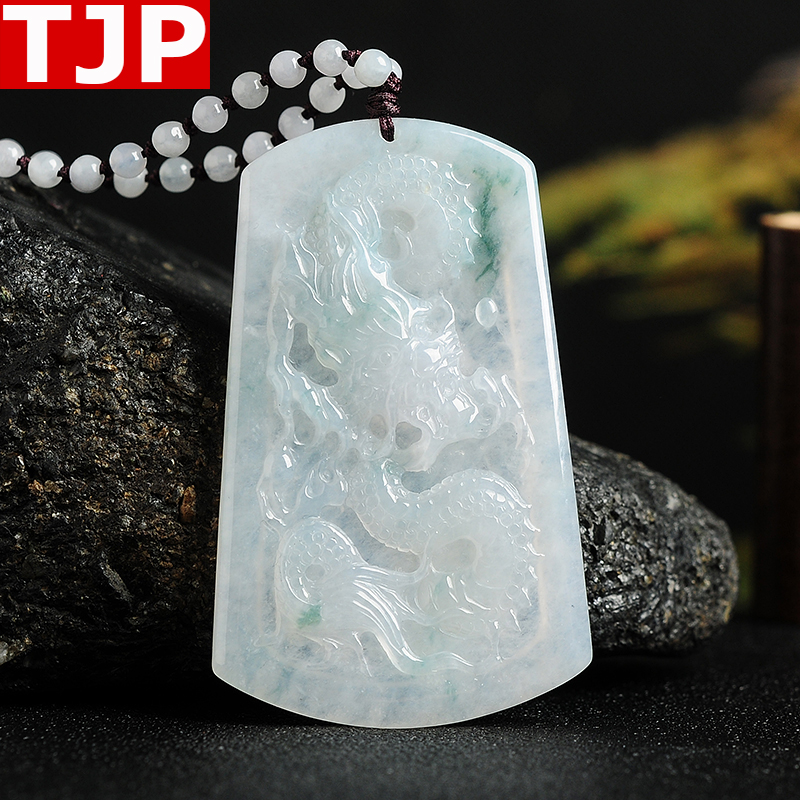 TJP Natural A cargo emerald Dragon DF264 pendants genuine Myanmar jade necklace men and wamen Included certificate free shippingTJP Natural A cargo emerald Dragon DF264 pendants genuine Myanmar jade necklace men and wamen Included certificate free shipping