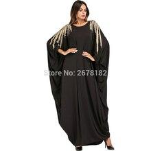 e12dbe7c68ef Oro Perline E Ricami Spalla Manicotto Batwin Vestiti Islamici Abaya  Abbigliamento Turco Abbigliamento Islamico Musulmano Vestito