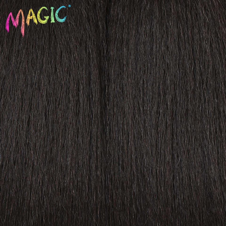 السحر مستقيم الاصطناعية نسج 2 قطعة/الوحدة الطبيعي ياكي الشعر حزم أسود طويل الشعر النسيج 22 بوصة عالية درجة الحرارة الألياف
