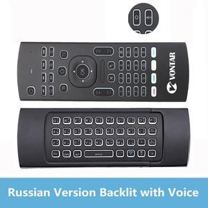 Image 4 - Arka ışık MX3 PRO hava fare ses uzaktan kumanda 2.4G kablosuz klavye MX3 rusça İngilizce IR öğrenme için H96 X96 max TV kutusu