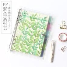 Divisor de material pp para dokibook notebook doces índice de flores núcleo de papel para agenda planejador organizador separador a5 a6 a7