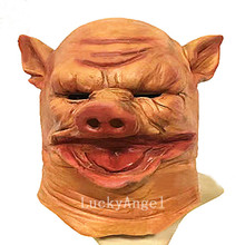 Fake Pig Mask Fancy Dress up Costume Props Fun Party Favors Cosplay Halloween Event Festive Supplies Decoration