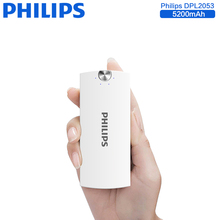 Philips Portable Power Bank Dual USB Mobile Phone Charger External Battery Charger Backup For iPhone 5s 6s 7 Samsung Powerbank