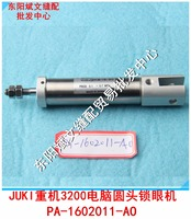 Industrial Sewing Machine Accessories JUKI Heavy Equipment 3200 Round Keyhole Machine Lifting Foot Cylinder PA 1602011 AO