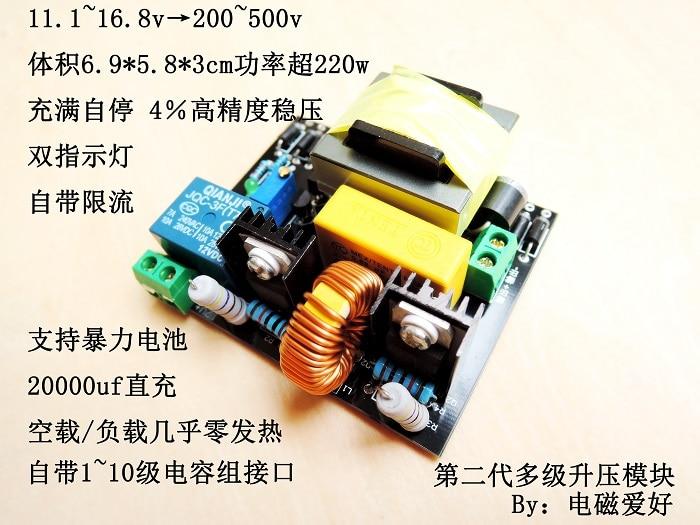 A segunda geração de arma eletromagnética carregador ZVS terminou módulo DC-DC DC impulso 12 V L 450 V vídeo