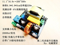 The second generation of electromagnetic gun charger finished ZVS module DC DC DC boost 12V L 450V video