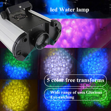 Disco Light DMX Water 100W 150W Christmas Lights Projector Waterwave Stage Lighting  Professional & DJ KTV Rooms