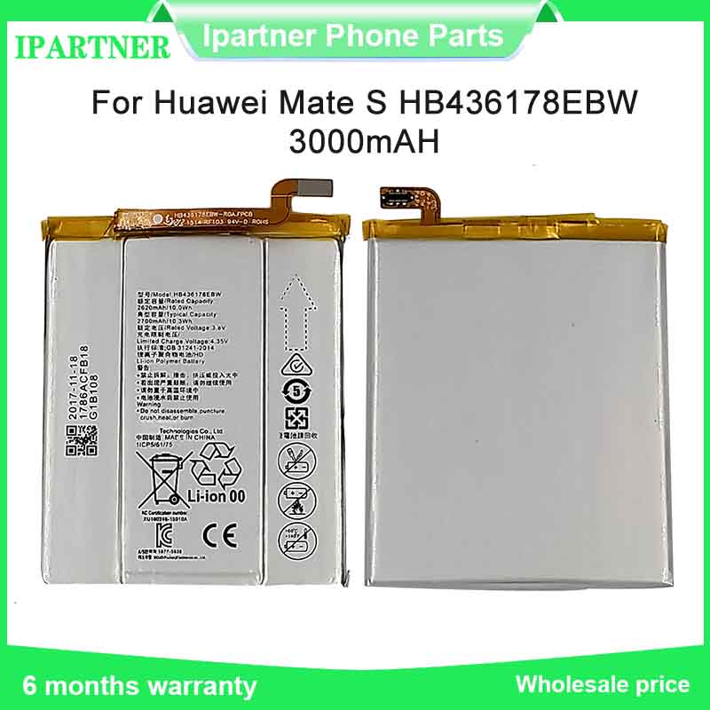 Free shipping on Mobile Phone Batteries in Mobile Phone