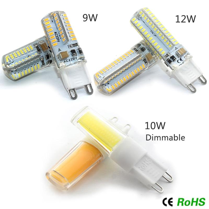 2017 Newest G9 LED Lamp COB LED Bulb 5W 6W 7W 8W 9W 10W 220V LED G9 ...