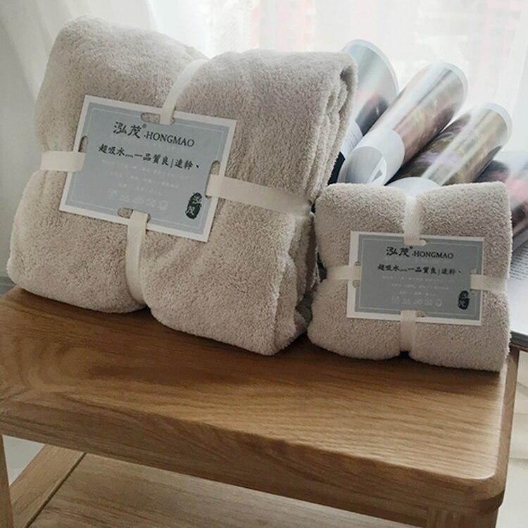Wholesale Microfiber Bath Towels: 1 Bath Towel +1Towel Super Absorbent Big Microfiber Bath