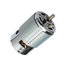 Motor Micro DC de alta torsión, 1 Uds., DC12 24V, 775 W, gran potencia, motores de alta velocidad, envío gratis