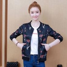 Short Type Fashion Women Girls Korean Style Zipper Long Sleeved Casual Coats Jackets