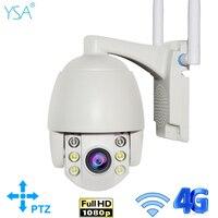 2MP 3g 4G беспроводная PTZ ip камера Wifi 1080 P наружная Водонепроницаемая мини камера P2P 5X оптический зум двухсторонняя аудио CCTV камера безопасности