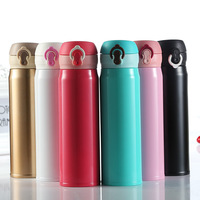 Stainless Steel Water Bottle 2017 New Fashion New Stainless Steel Insulation Cup Creative Glass Office Cups