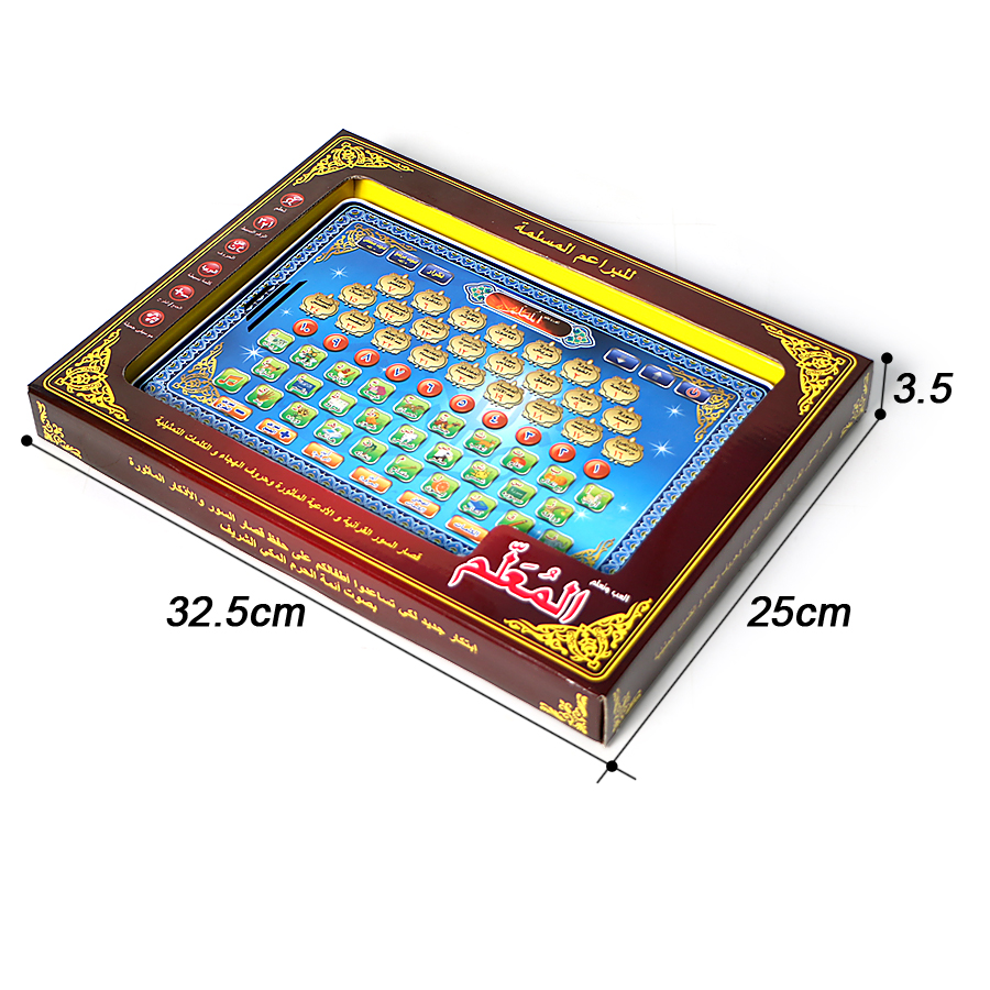 Image 3 - Arabic language 24 chapters Holy Quran and letters world teaching  learning mchine for children,Islam muslim kid educational toyLearning  Machines